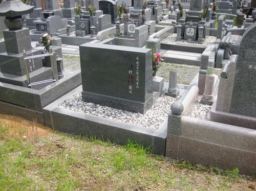 シンプル洋墓3.JPGのサムネール画像