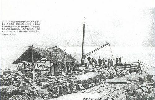 庵治石・大丁場の石.jpgのサムネール画像
