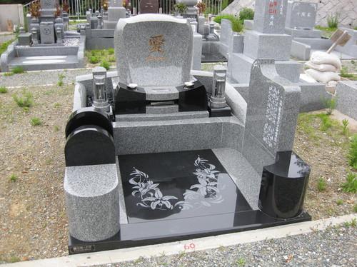 感動を呼ぶ匠の技で創りあげたオリジナルデザインのお墓 [神戸市立鵯越墓園]