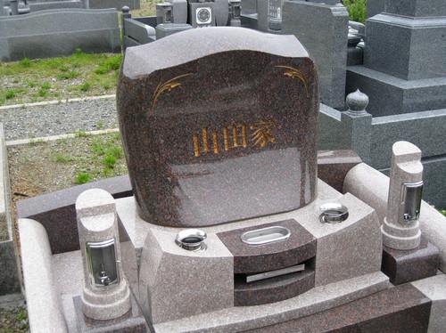 BMデザイン墓石2.JPGのサムネール画像