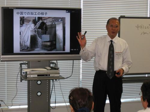 神戸新聞マイベストプロ神戸主催無料セミナー「お墓選びで知っておきたい5つのポイント」を終えて