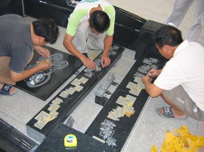 中国産墓石の価格上昇・2012年/④中国産墓石の品質は安定するのか?