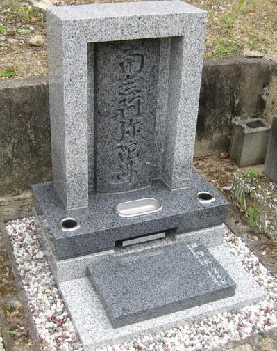 他人のお墓・墓石のデザインを真似したらどうなるの?②特許権・意匠権の侵害がある場合とは… [神戸市・第一石材]