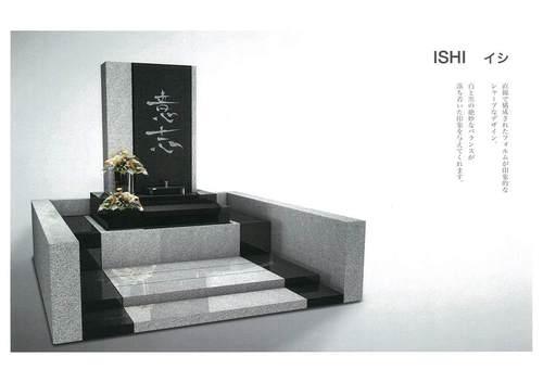 兵庫県内独占販売・デザイナーズブランド墓石「カーサ メモリア」ラインナップ/ISHI イシ