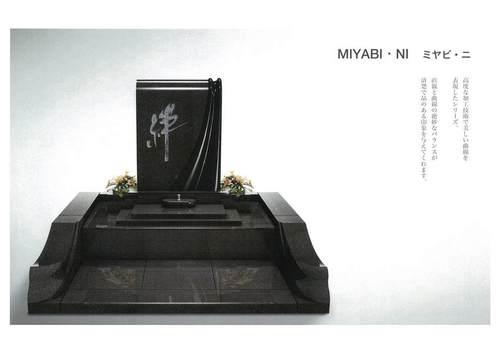 カーサメモリア・MIYABI・NI-2.jpgのサムネール画像