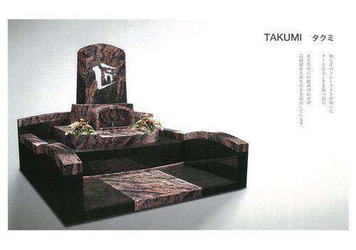兵庫県内独占販売・デザイナーズブランド墓石「カーサ メモリア」ラインナップ/TAKUMI タクミ