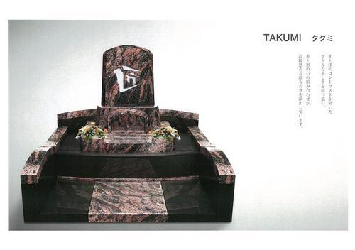 カーサメモリア・TAKUMI-2.jpgのサムネール画像
