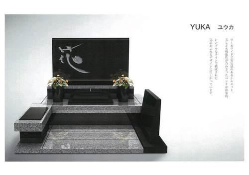 カーサメモリア・YUKA-2.jpgのサムネール画像