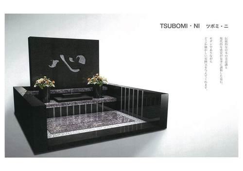 兵庫県内独占販売・デザイナーズブランド墓石「カーサ メモリア」ラインナップ/TSUBOMI・NI ツボミ・ニ