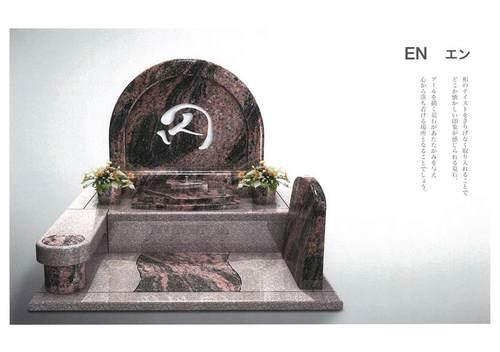 カーサメモリア・EN-2.jpgのサムネール画像