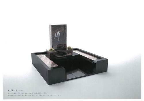 兵庫県内独占販売・デザイナーズブランド墓石「カーサ メモリア」ラインナップ/KIZUNA キズナ