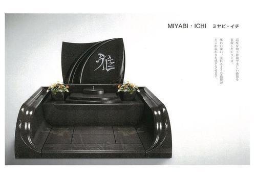 カーサメモリア・MIYABI・ICHI-2.jpgのサムネール画像