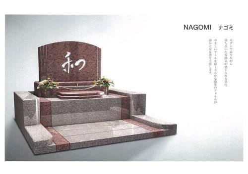 兵庫県内独占販売・デザイナーズブランド墓石「カーサ メモリア」ラインナップ/NAGOMI ナゴミ