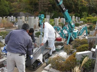 神戸・兵庫のお墓・墓石の価格・値段はいくら?(7・最終話)墓地の場所で値段が変わる。