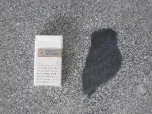 2.石材の「黒タマ」.jpg