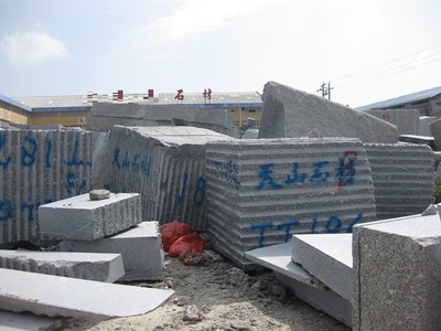 これでいいのか!?墓石業界!(6)墓石の一部を中国で加工しても国内加工?