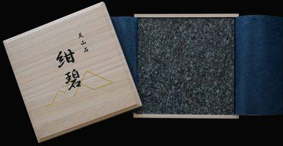 国産墓石なら一押しは天山石(4)天山石材産プレミアム原石「紺碧(こんぺき)」と「銀剛(ぎんごう)」