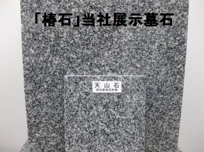 180529_7.jpg