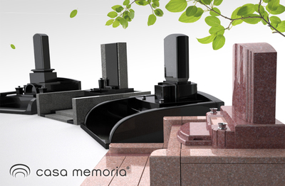 理想のコラボ!「究極のデザイン墓石」×「納骨室に水が入らないお墓」