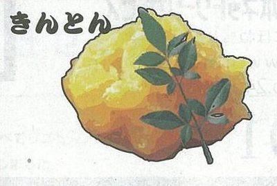 お正月料理「おせち」の由来②