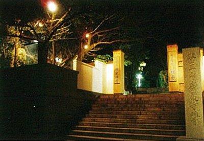 年越しは、楠光さんゆかりのお寺「楠寺」で!