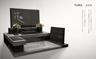 兵庫県内独占販売・シンプルなラインで構成された気品あふれるデザイン墓石