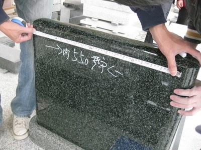 10.霊標検品.JPG