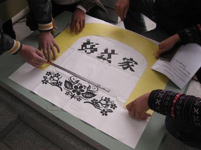 16.墓碑文字彫刻レイアウト.jpg