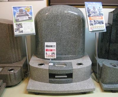 「第20回墓石大賞」受賞モデルをリデザインしたお墓【神戸市立鵯越墓園:TH家】