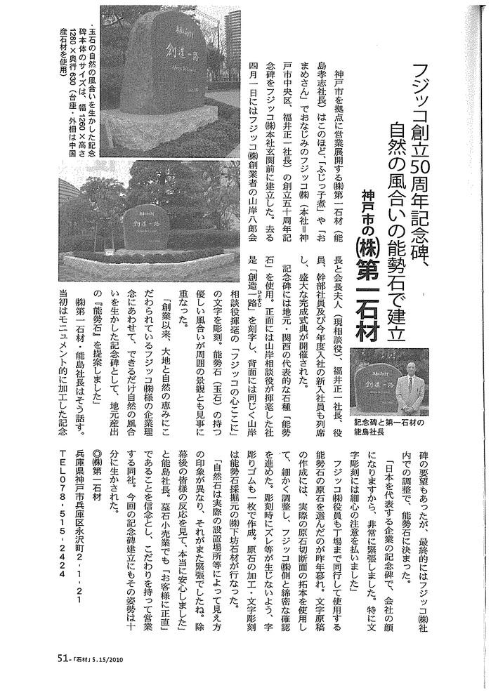 news05.jpg