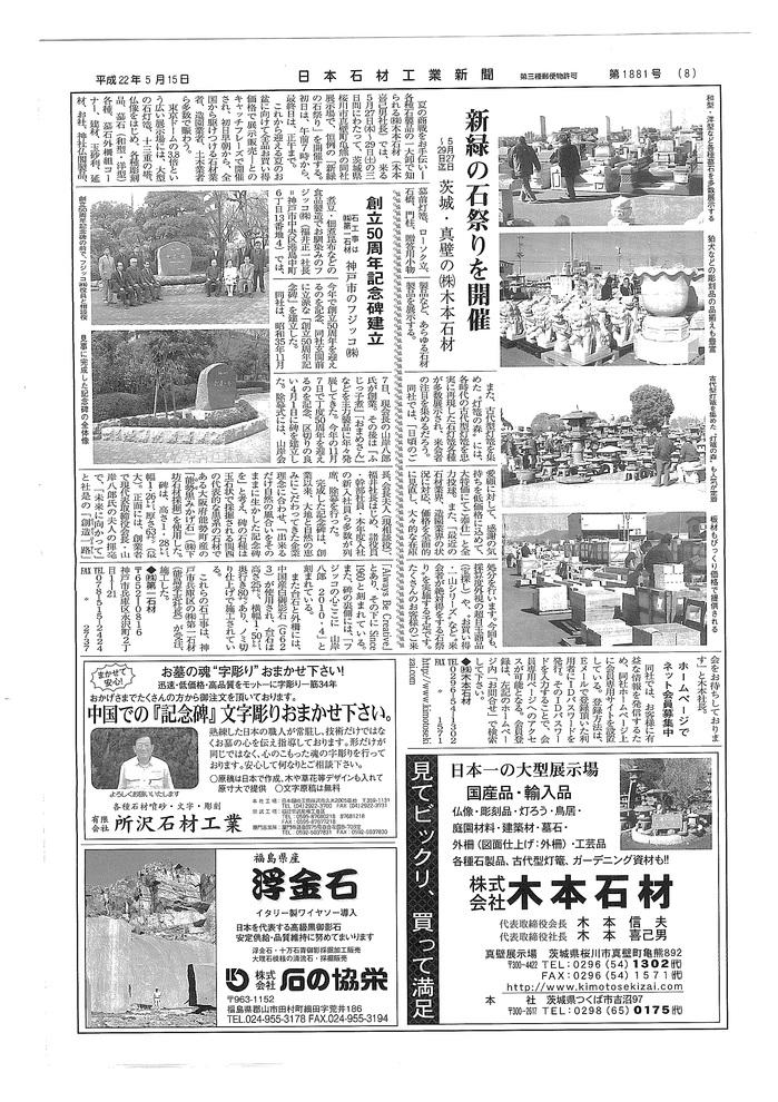 news06.jpg