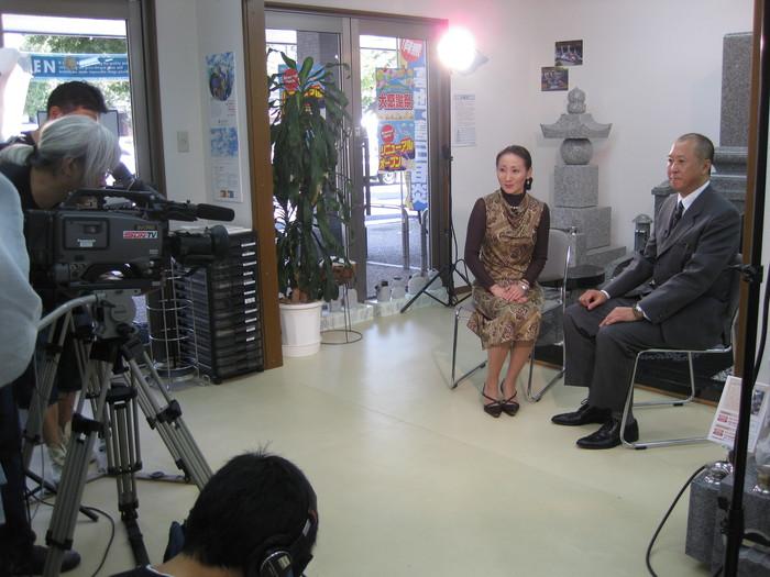 2009年(平成21年)9月 サンTV「現代お墓事情」に出演