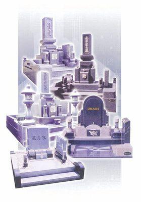 1.神戸・兵庫には数多くの石材店があるが、デザイン墓石に精通した石材店を選ぶ