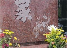 7.墓石各部の加工方法を決める