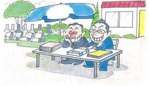 7.「指定石材店制度」に関するトラブルの実例