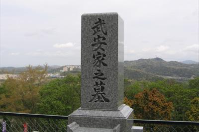 ajiishi02.jpg