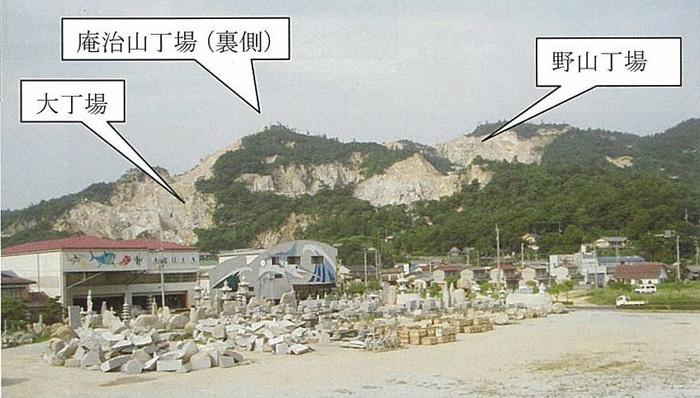 庵治石の産地・丁場