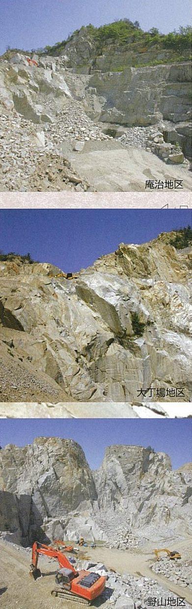 9.庵治石の採石丁場の使用料