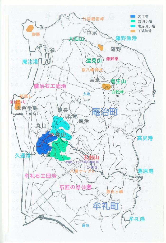 ajiishi28.jpg