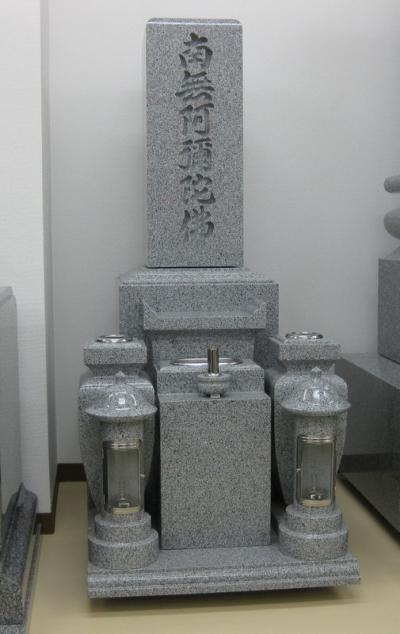 7.神戸・兵庫・近畿地方で建てるお墓の形を選ぶ