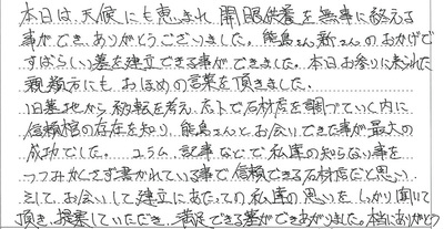 voice_txt_sy.jpg