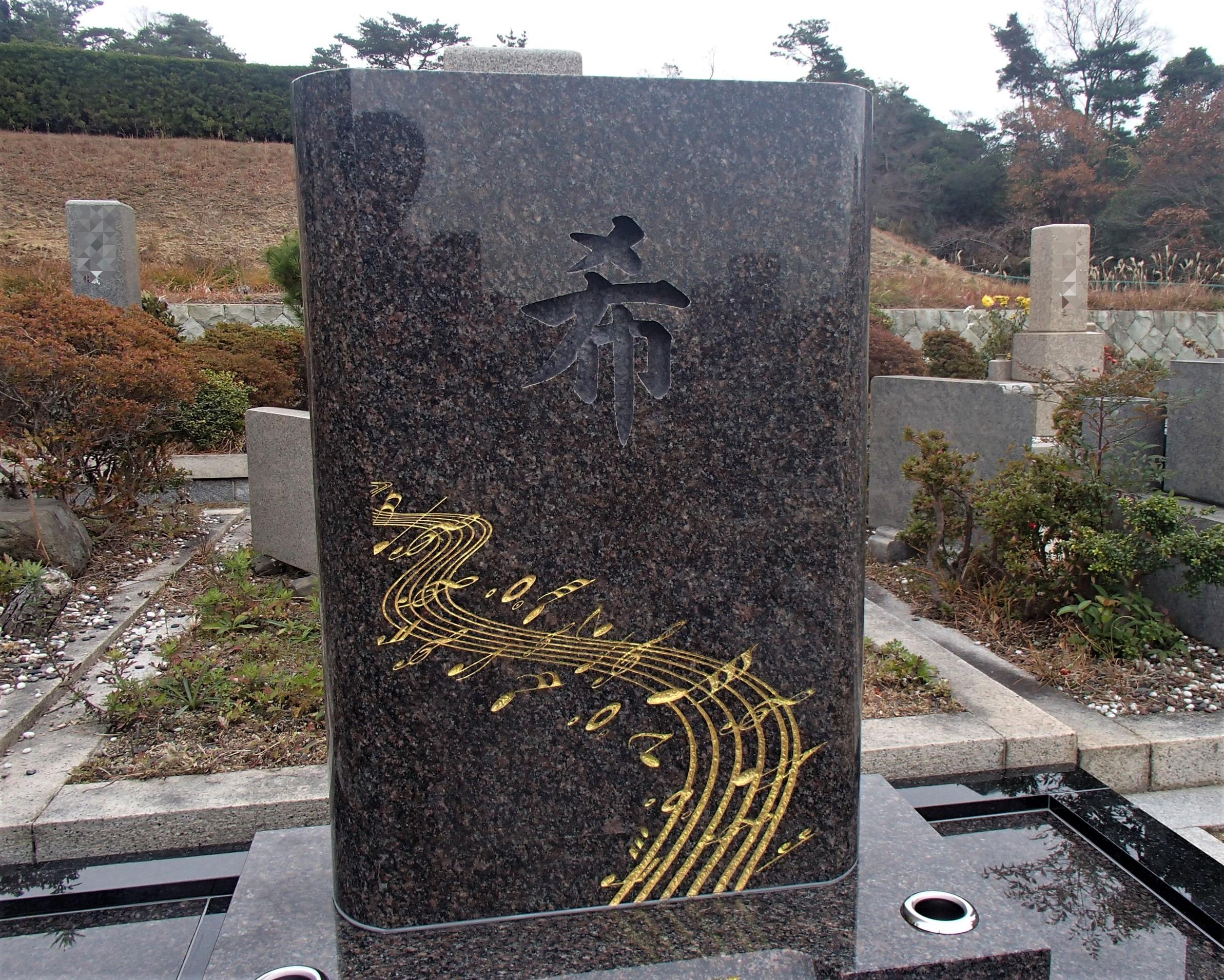 音符をデザイン化した模様を彫刻した墓石