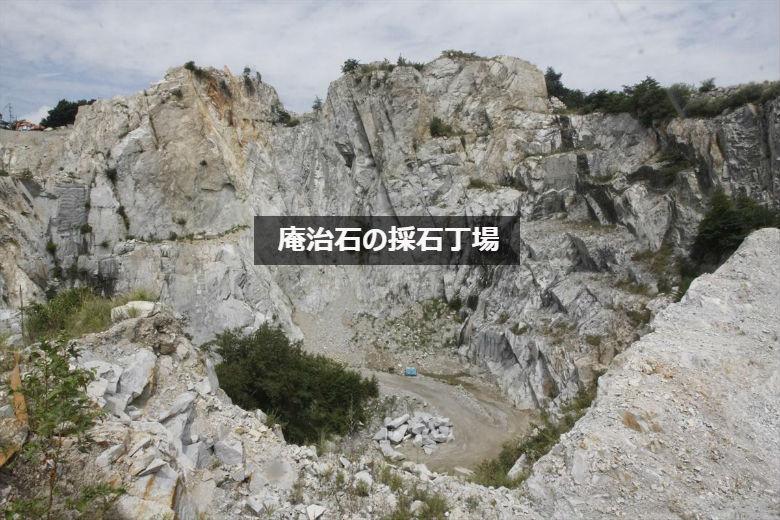庵治石が産出される採石丁場