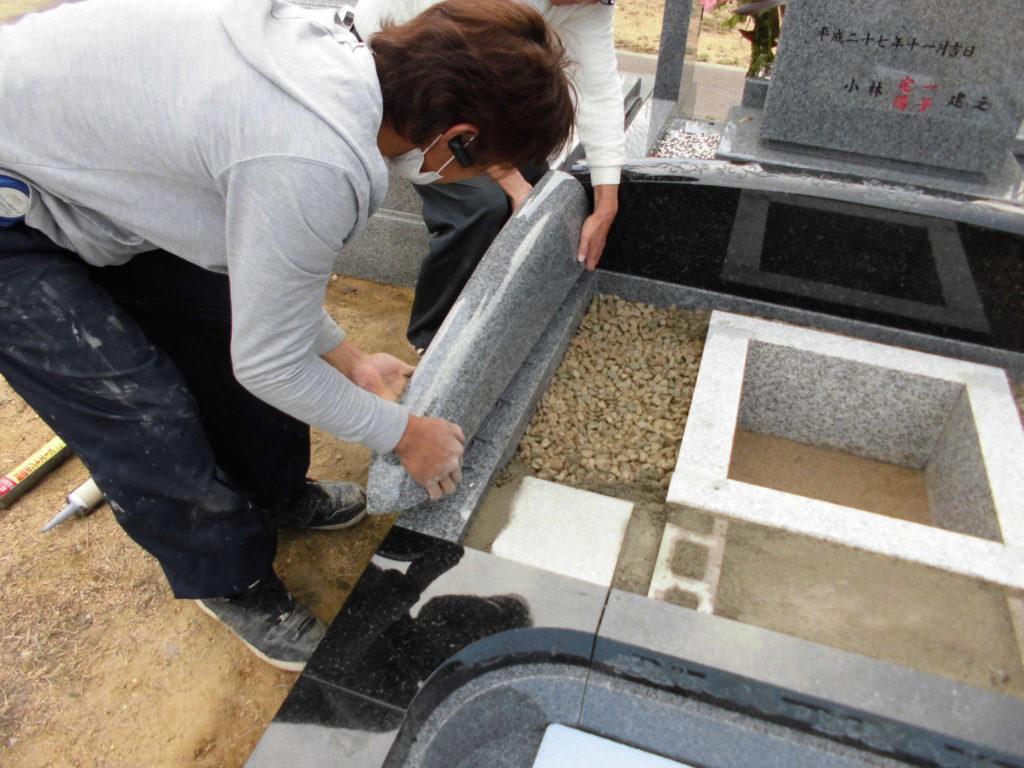 墓所全体を囲む玉垣を設置