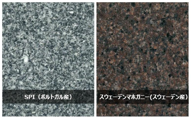 外柵・付属品にはヨーロッパ産の石材を選択