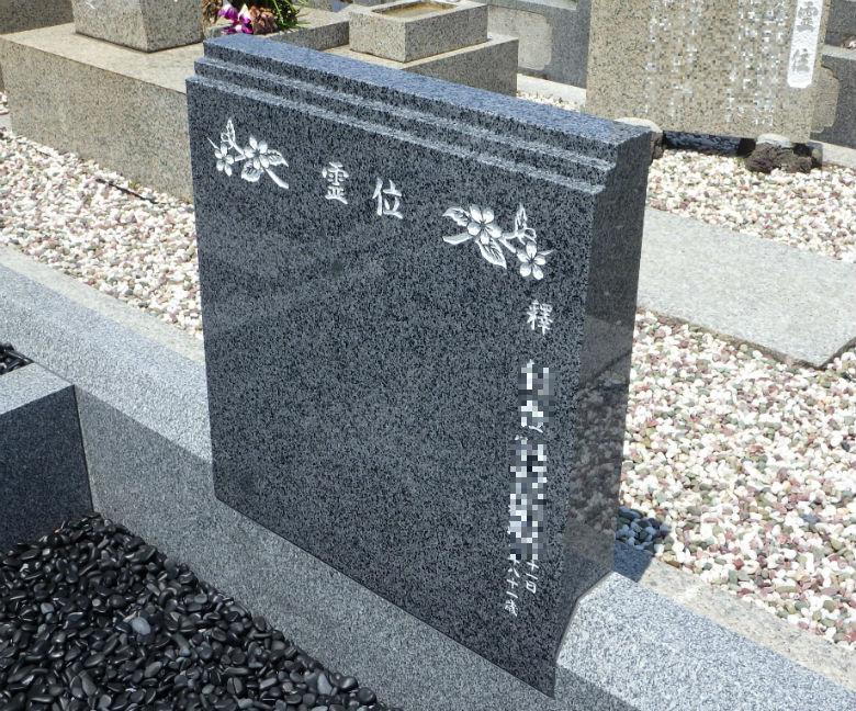 霊標(墓誌)への桜の彫刻模様