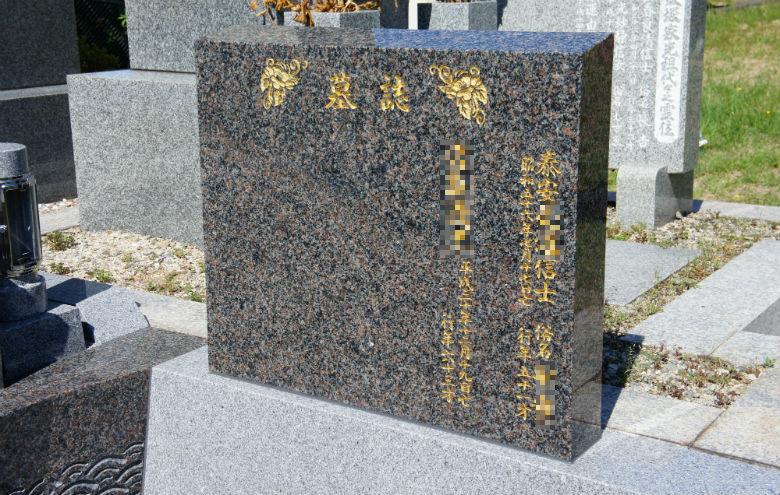椿の花を彫刻した霊標(墓誌)