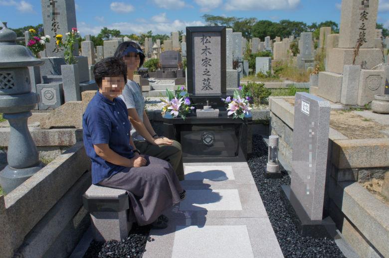 ワイドベンチ付き墓石