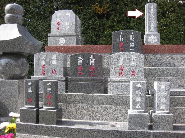 「神戸大倉山・楠寺瑠璃光苑」のご先祖様の永代供養墓