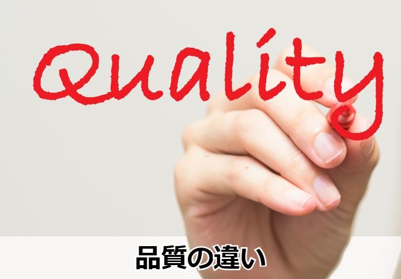 国産墓石!「国内加工」と「中国加工」の品質の違い